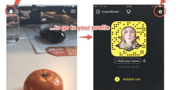 استخدام سناب الشات بالصور snapchat