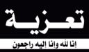 سبب وفاة مبارك الخصي من هو ويكيبيديا