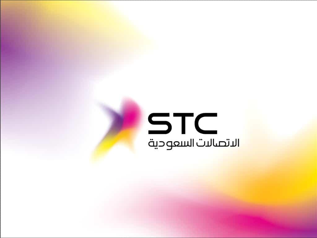 صورة معرفة رصيد سوا او كيف معرفة رصيد سوا stc الرمز سوا بيسك بيانات 2021