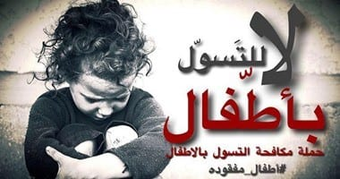 Photo of صور عن التسول كاريكاتير صور تسول 2020