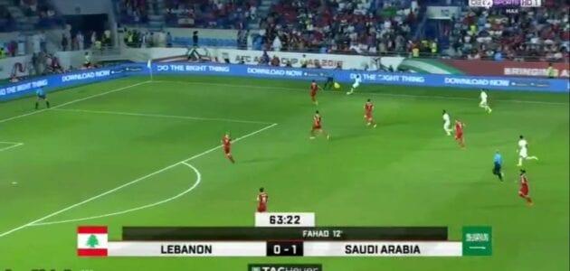 نتيجة اهداف مباراة السعودية ولبنان في كأس اسيا 2019 اليوم