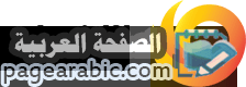Photo of تردد قناة الاشراق الكردية Eshraq TV