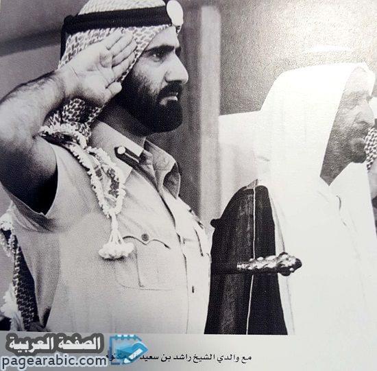 صورة كتاب قصتي لـ محمد بن راشد معلومات