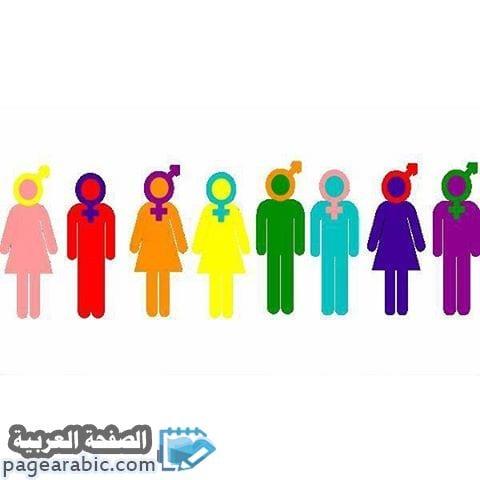 صورة معنى كلمة sexuality جنسية