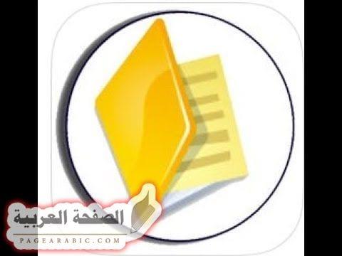 Photo of حلول الفصل الدراسي الاول على حل الفصل الثاني 2020- 1441 الكتاب تحميل تطبيق pdf