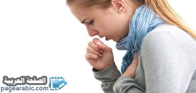 علاج السعال بأنواعه المختلفة