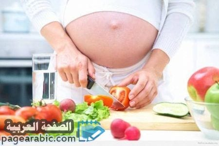 10 أطعمة تحمي جنينك من الإصابة بالتشوهات الخلقية