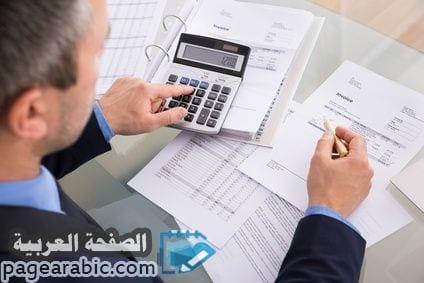 Mesothelioma Compensation & Financial Assistance
