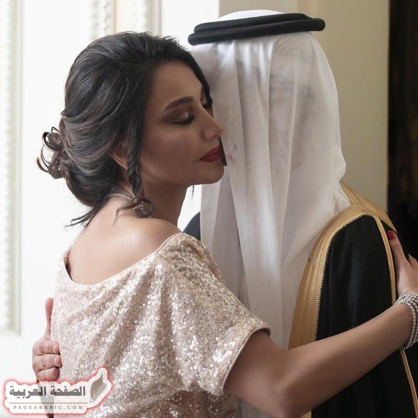صورة صور بسمة وهبة في عقد زواج ابنها في السعودية