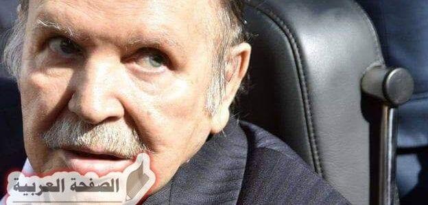 حقيقة وفاة بوتفليقة الرئيس الجزائري