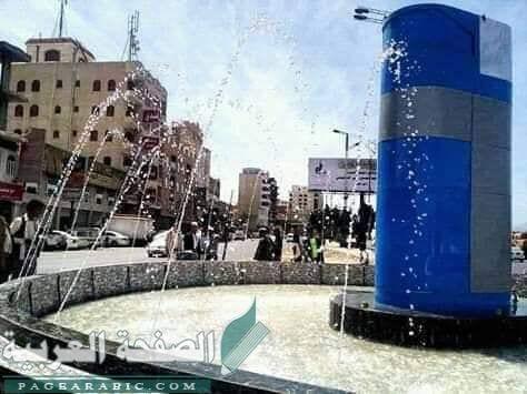 إفتتاح جولة الولاعة في العاصمة اليمنية صنعاء
