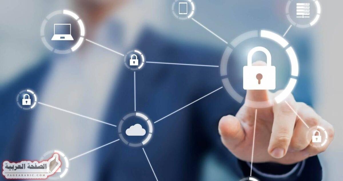 """الموافقة على قانون حكومي حماية البيانات الشخصية """"مصر"""""""