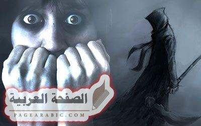 Photo of تفسير حلم موت الاب حلم وفاة الأب
