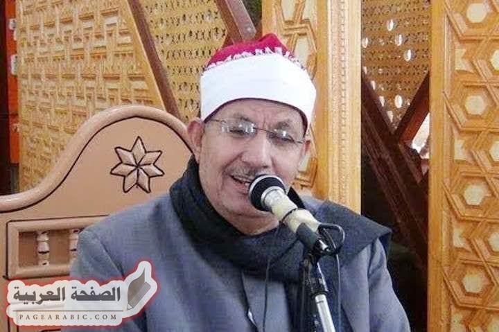 Photo of سبب وفاة الشيخ محمد السيد ضيف