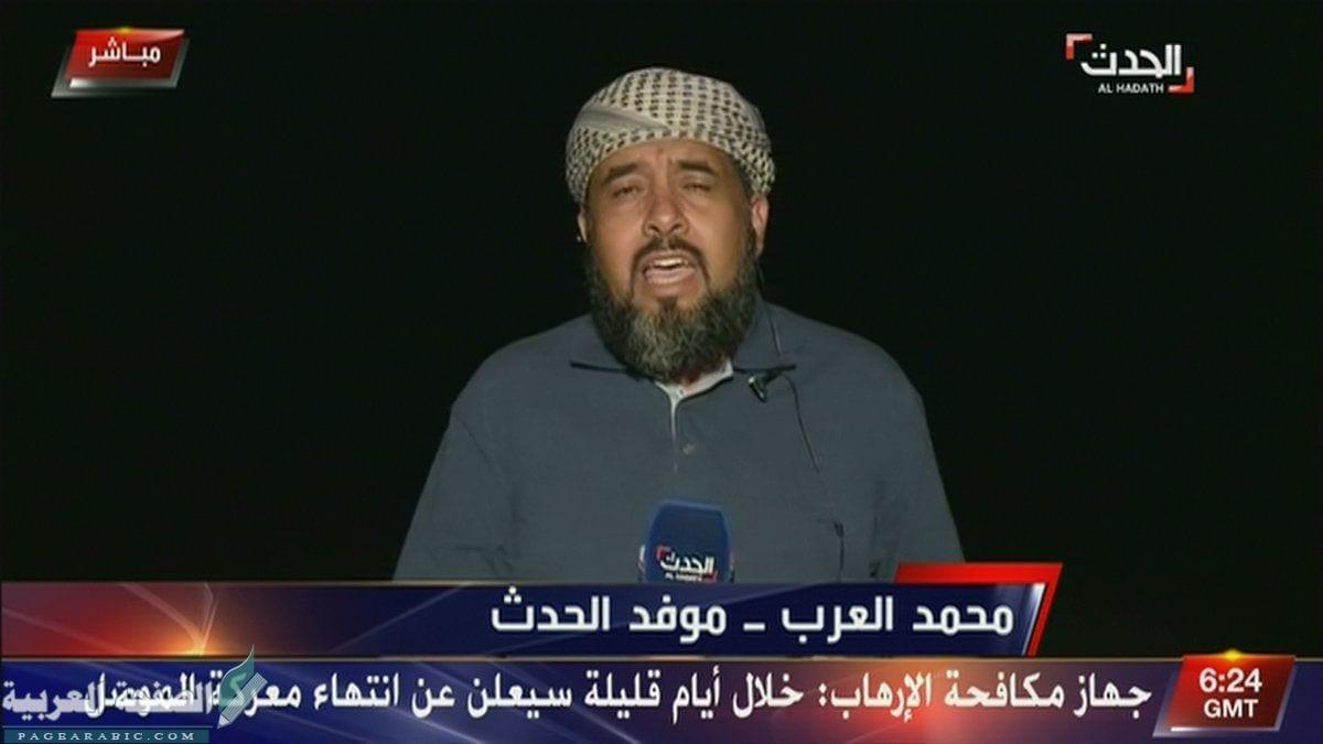 Photo of حقيقة مقتل محمد العرب