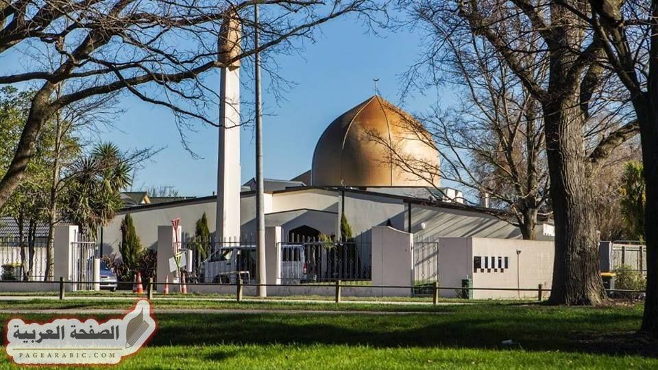 صور مسجد النور في نيوزيلندا وقصة نجاة أصيل السعودي