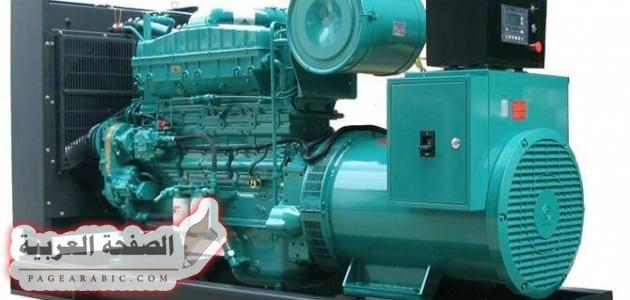 صورة معلومات عامه عن أنواع المولدات الكهربائية وكيفية تصنيعها