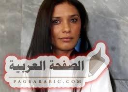 صورة حقيقة مقتل ايمان فاضل وهل هي وفاة أم جريمة