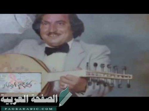 صورة وفاة الفنان سعد حسن سعد الكوكباني عن عمر 70 عام