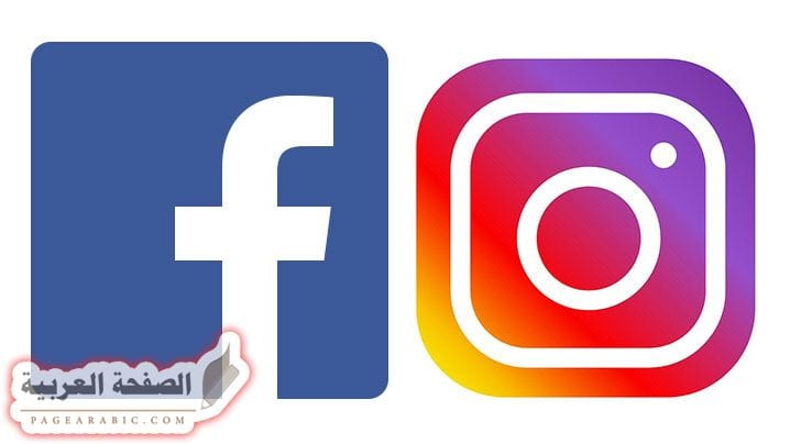 صورة Instagram تسجيل : سبب تعطل الفيس بوك وانستقرام وهل هو اختراق ام عطل