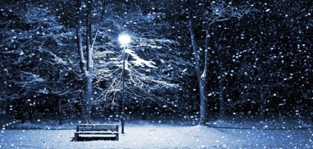 صورة تفسير رؤية الثلج في المنام