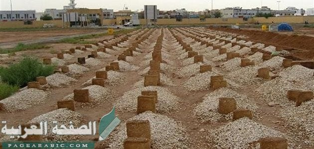 Photo of تفسير رؤية القبور بالمنام