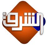 تردد قناة الشرق المصرية elsharq