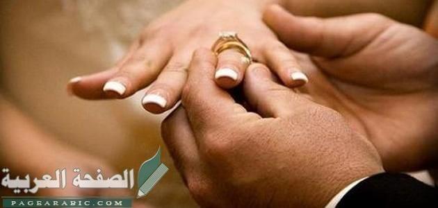 ما مفهوم الزواج في الإسلام