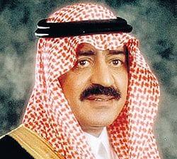 صورة حقيقة وفاة مقرن بن عبد العزيز آل سعود