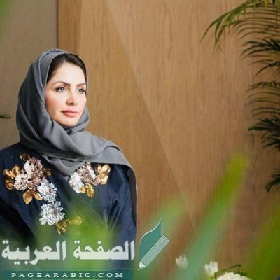 Photo of هند الزاهد من هي