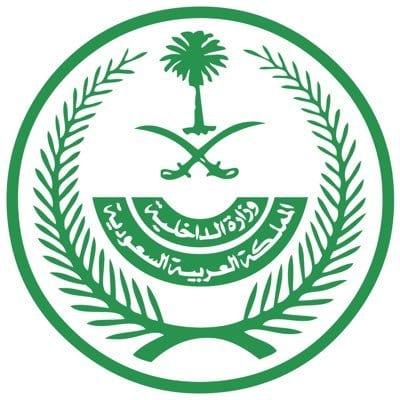 Photo of سبب إعدام زيد العتيبي في العاصمة السعودية الرياض