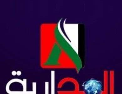 صورة تردد قناة المدارية السودانية