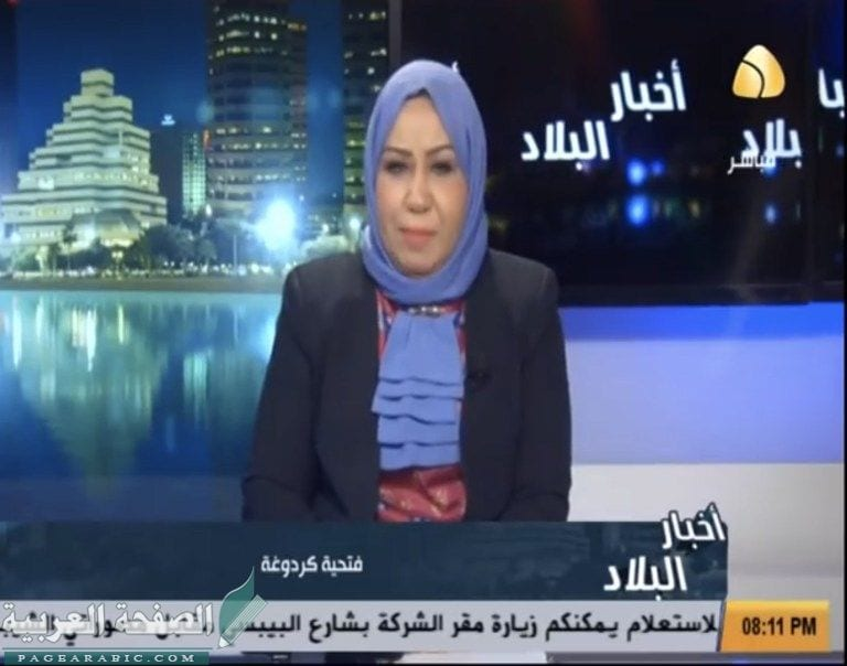 Photo of سبب وفاة فتحية كردوغة