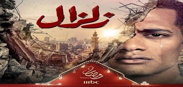 Photo of مسلسل زلزال الحلقة 7 ملخص