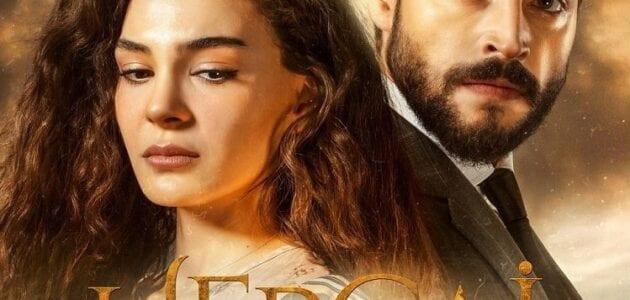 تابع زهرة الثالوث 9 تردد قناة ATV موقع قصة عشق