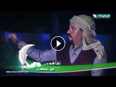Photo of مسلسل مع ورور الحلقة 13 الثالثة عشر