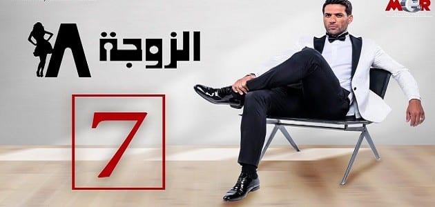 Photo of ملخص الحلقة السابعة من مسلسل الزوجة 18
