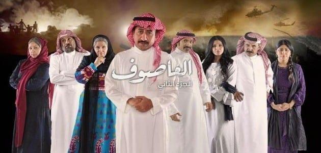 Photo of ملخص الحلقه الاولى من مسلسل العاصوف