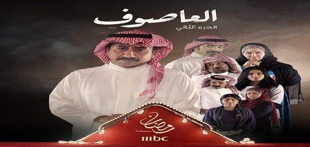 Photo of ملخص الحلقه الثالثه من مسلسل العاصوف الجزء الثاني