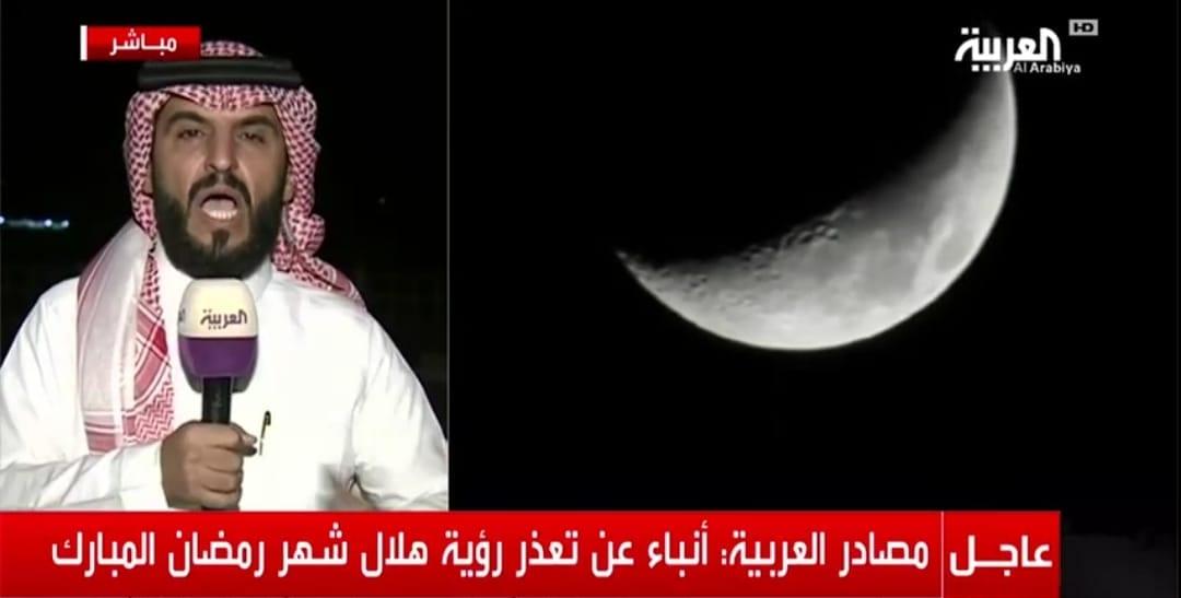 موعد رمضان 2019 في مصر السعودية - الصفحة العربية