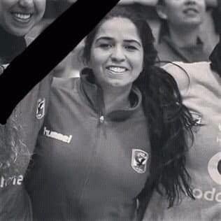 صورة سبب وفاة نورا احمد كمال لاعبة الأهلي لكرة اليد