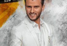 صورة البوم الهوى ارزاق حسين محب – اغاني يمنية 2020