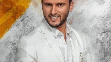 Photo of البوم الهوى ارزاق حسين محب – اغاني يمنية 2020