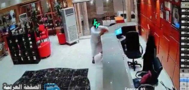 سبب إعتداء على موظفة في فندق إستقبال في جازان