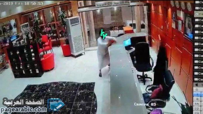 سبب إعتداء على موظفة في فندق إستقبال في جازان - الصفحة العربية