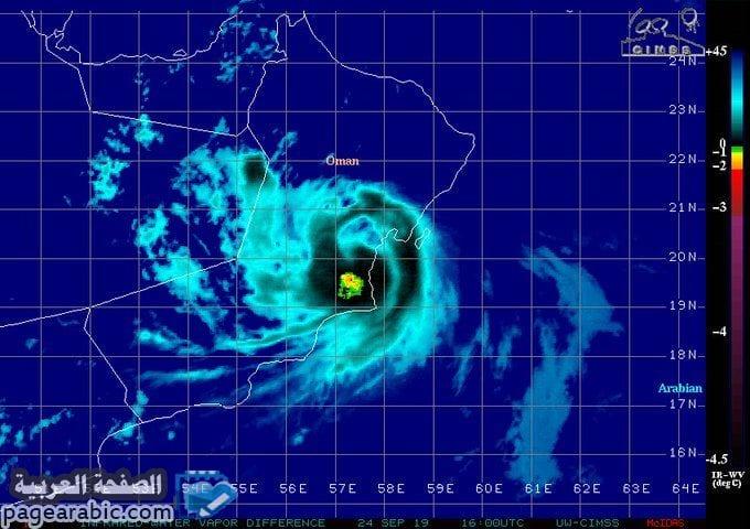 صورة سبب تعليق الدراسة في عمان اعصار هيكا في محافظتي جنوب الشرقية والوسطى