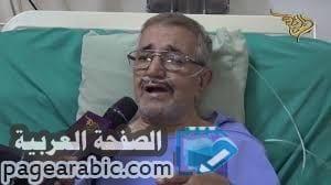 الإعلامي احمد الذهباني يعاني من مرض السرطان