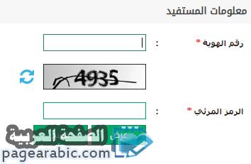 Photo of اسعار استعلام عن المخالفات المرورية برقم الهوية ابشر