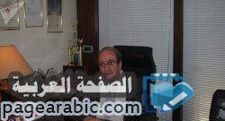 شاهد حقيقة وفاة دريد لحام الفنان السوري الكبير - الصفحة العربية