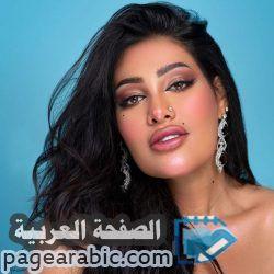 صور روزانا اليامي ويكيبيديا - الصفحة العربية